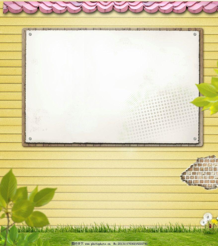 素材 藤蔓植物 甲壳虫 宣传窗 背景 植物 木纹 展板模板 画板 黑板