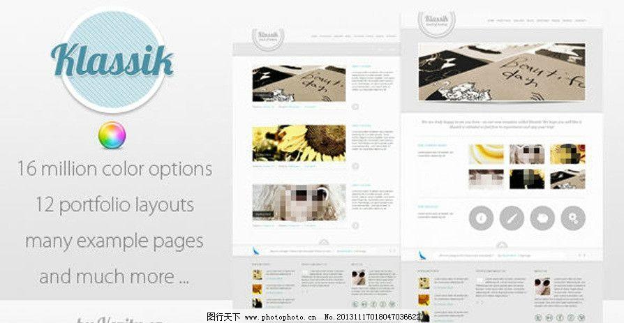 设计画廊网页模板图片