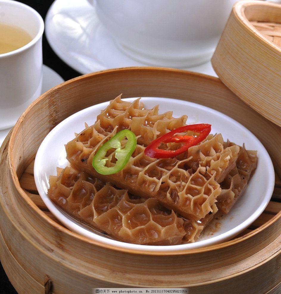 咖喱金钱肚 广东点心 港式点心 传统美食 餐饮美食 摄影图片