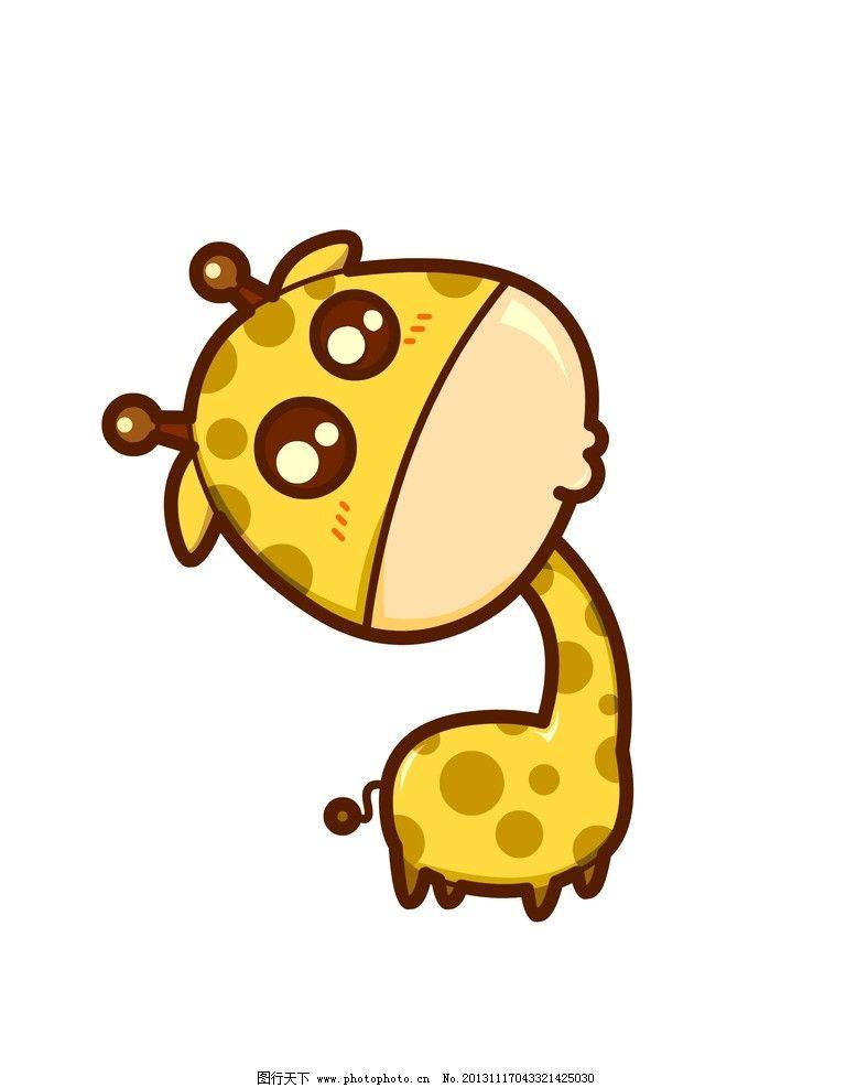 长颈鹿 动漫 卡通 歪头 可爱 其他 动漫动画 设计 300dpi jpg
