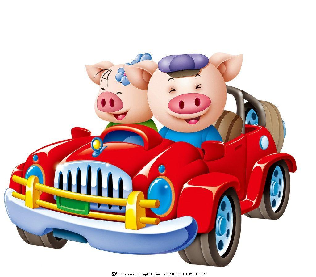 可爱 儿童画 插画 卡通 漫画 小猪 猪年 生肖 汽车 其他 动漫动画