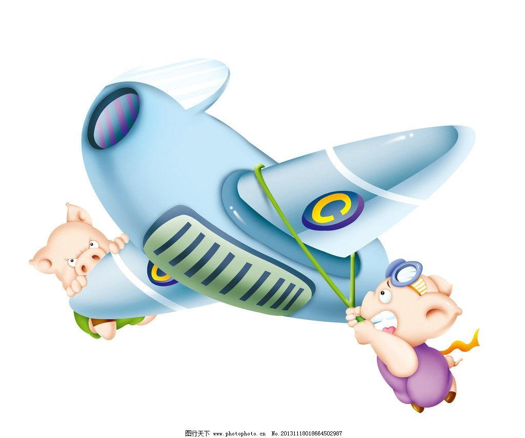 生肖 猪年 飞机