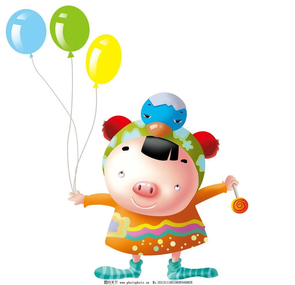 可爱 儿童画 插画 卡通 漫画 小猪 猪年 生肖 气球 其他 动漫动画
