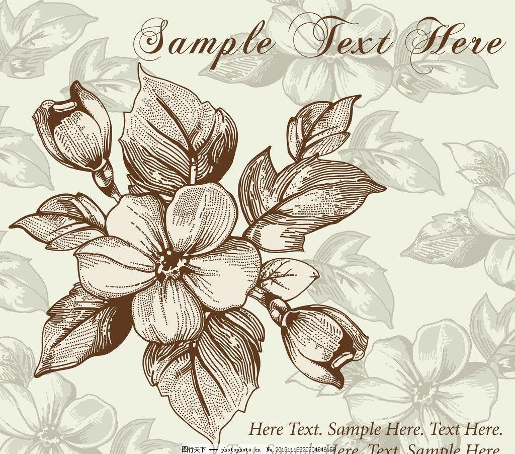 手绘古典鲜花背景图片
