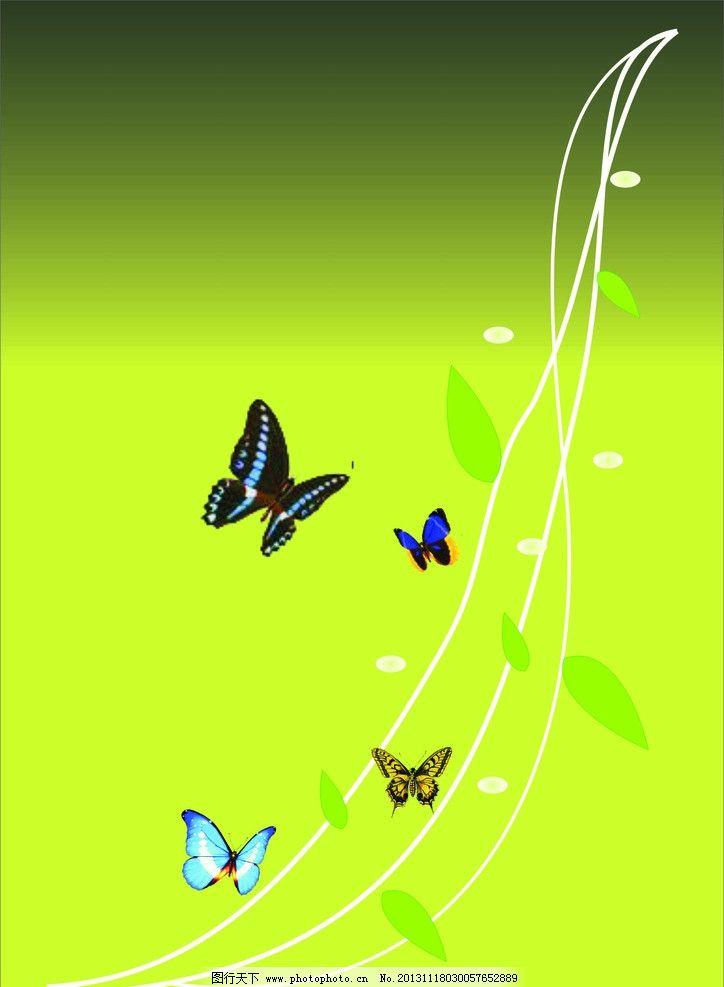 海报模板 海报 模板 底色 蝴蝶 大气 海报设计 广告设计 矢量 cdr