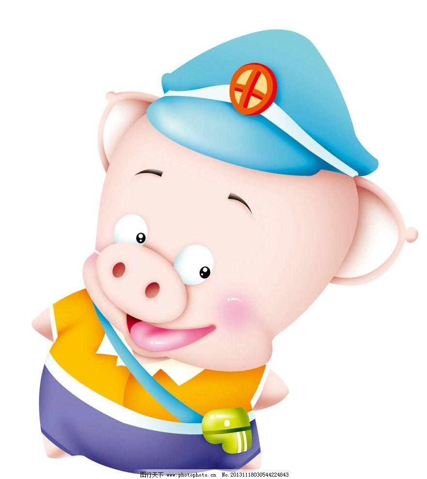 卡通猪 童话 绘画 可爱 儿童画 插画 漫画 小猪 猪年 生肖