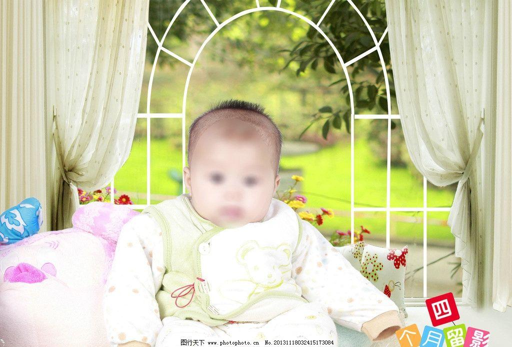 2013儿童摄影图片