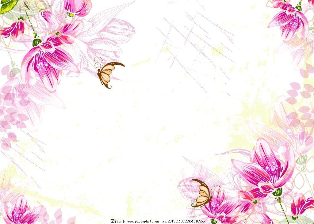 梦幻背景 花 花卉 绿叶 蝴蝶 手绘花纹 花纹背景 红花 兰花 玫瑰花