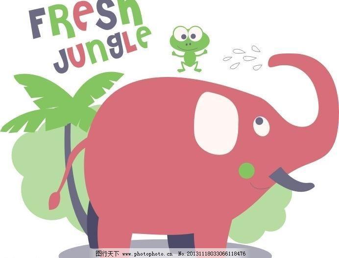 大象 本本封面 插画 创意 创意插画 创意设计 动物印花 儿童