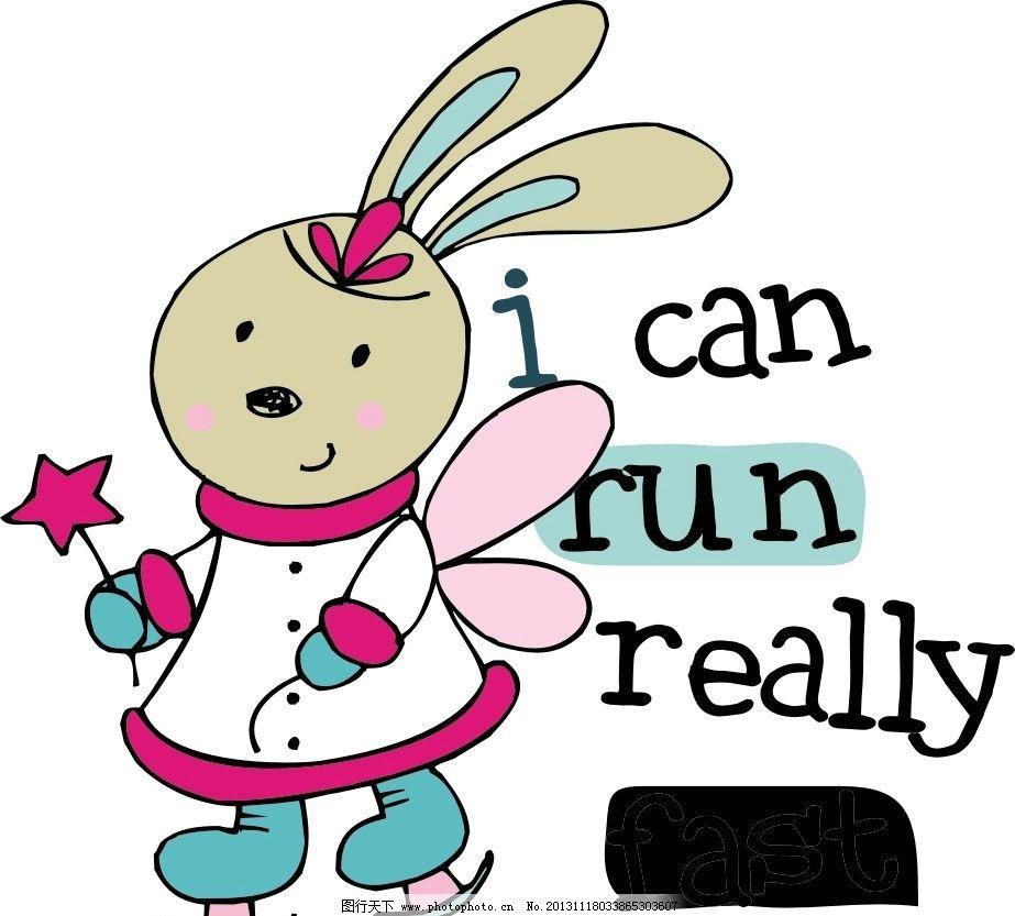 兔子 动物印花 卡通 儿童 t恤印花 儿童印花 印花 服装印花 图案 图形