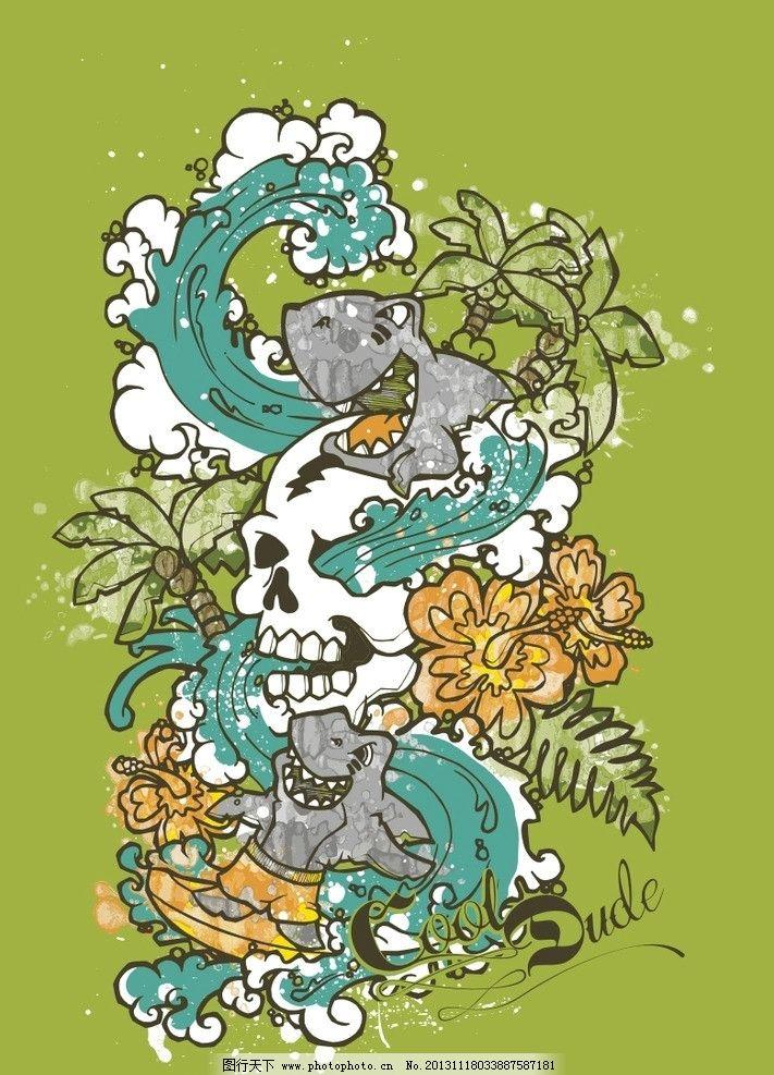 动物印花 卡通 儿童 t恤印花 儿童印花 印花 服装印花 图案 图形设计