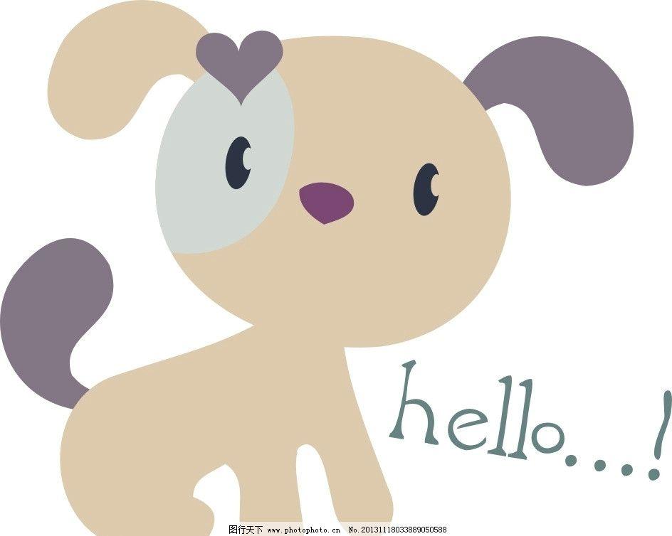 小狗 狗狗 动物印花 卡通 儿童 儿童印花 服装印花 图案 图形设计