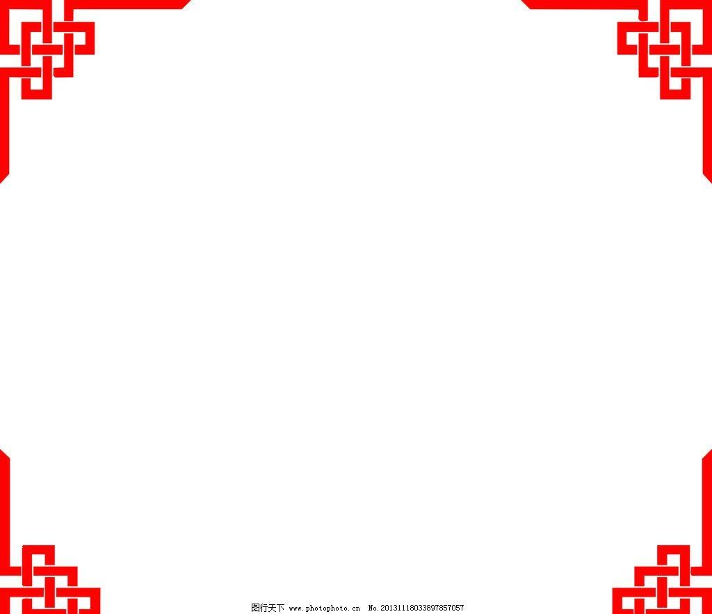 边框 底纹 边框底纹 图案 雕刻图案 矢量图 矢量素材 其他矢量 矢量