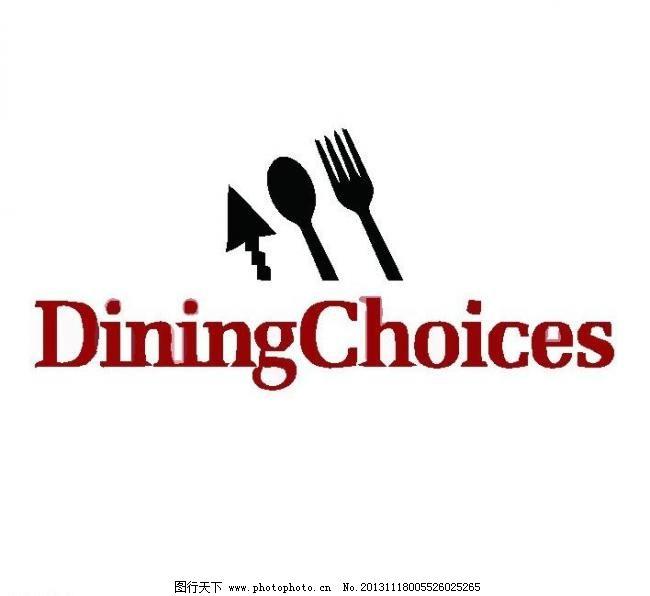 标志 餐饮logo矢量素材 餐饮logo模板下载 餐饮logo 餐饮 餐厅 美食图片