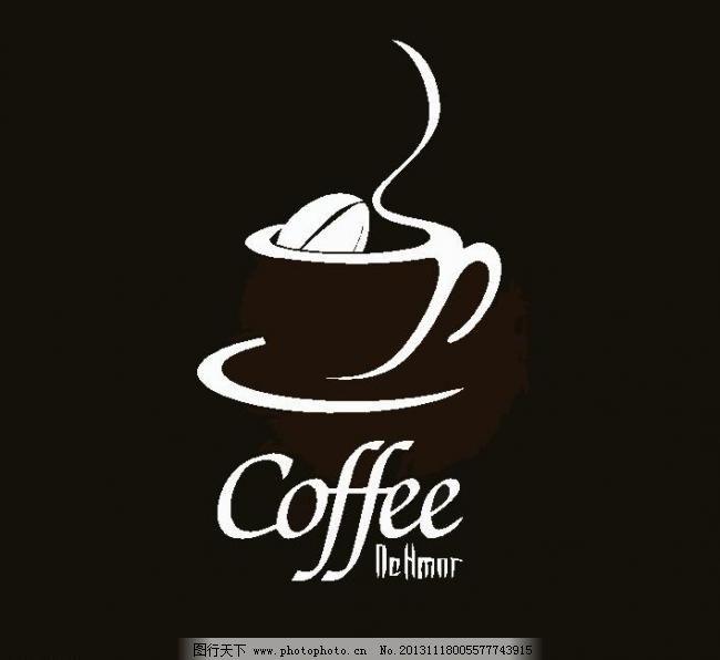餐饮logo图片图片