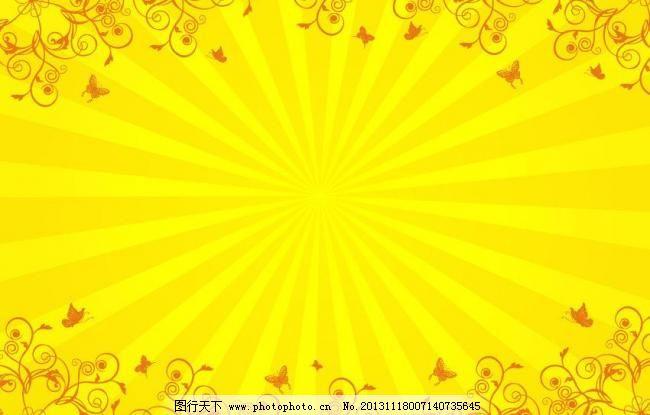 EPS 底纹背景 底纹边框 放射性 放射性背景 花 花纹 花纹背景 黄红 黄色 欧式 花纹 欧式花矢量素材 欧式花模板下载 欧式花 黄色背景 黄色底纹 黄色 黄色背景底纹 花纹背景 黄色花纹背景 放射性 放射性背景 漩涡 漩涡背景 海报 时尚海报背景 矢量背景 底纹背景 底纹边框 花 欧式花纹 黄红 矢量 eps 海报背景图