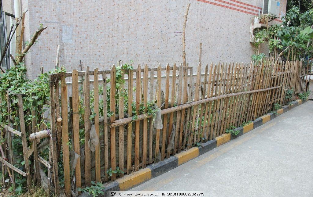 木栅栏 木 栅栏 木头栅栏 农村栅栏 国内旅游 旅游摄影 摄影 72dpi