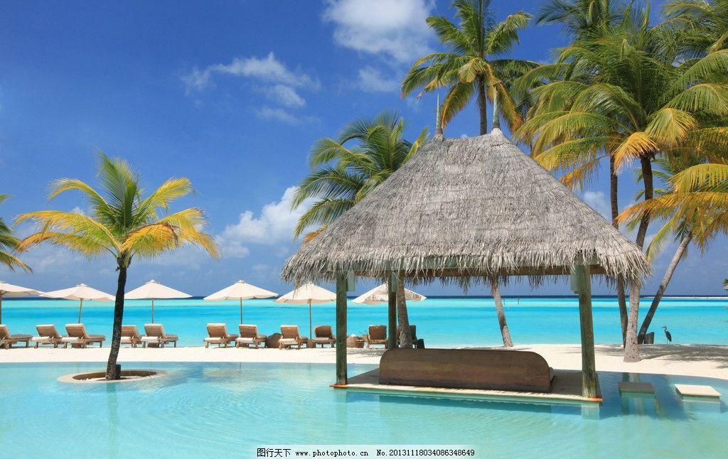 马尔代夫 海岛 园林 椰子树 游泳池 凉亭 蓝天 白云 太阳伞 躺椅 自然