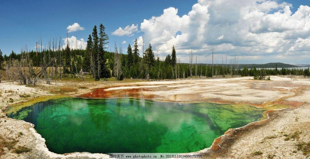 黄石公园 美国 森林 蓝天 热喷泉 白云 火山岩 湖泊 自然风景 自然