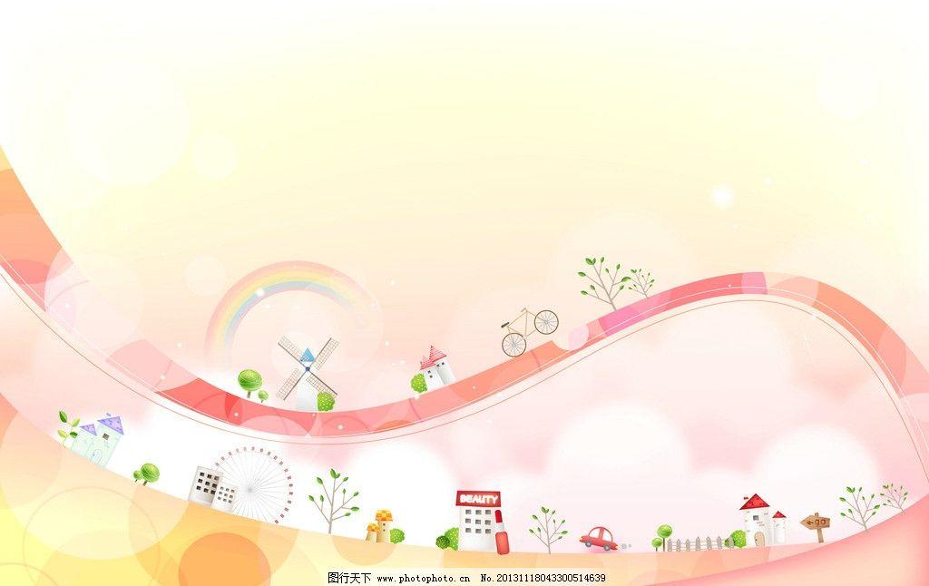 童话绘画 可爱 儿童画 插画 卡通 漫画 粉色 房屋 风景漫画
