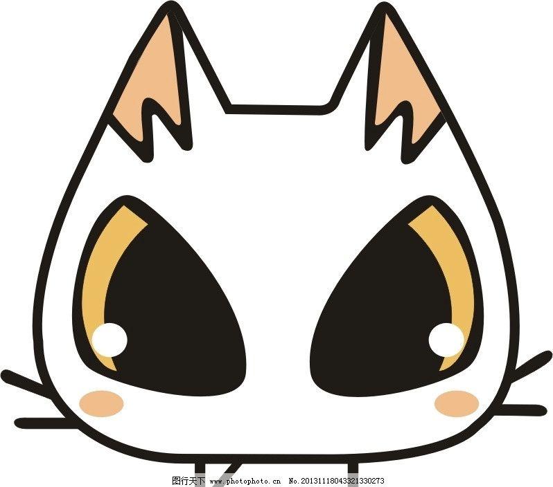 卡通猫咪cdr素材 cdr 卡通 猫咪 白色 q版 卡通设计 广告设计 矢量图片