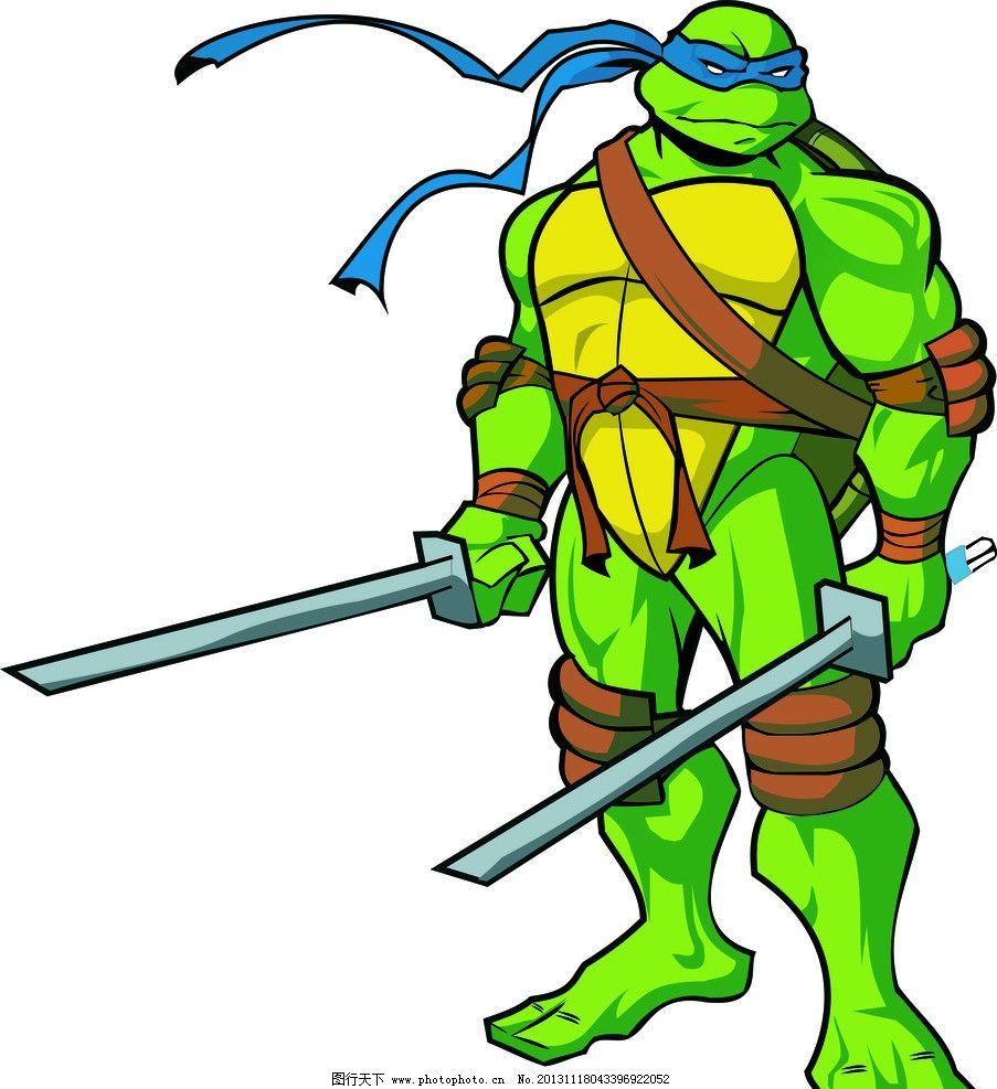 忍者神龟 cdr 手绘 乌龟 平面 卡通漫画 卡通设计 广告设计 矢量