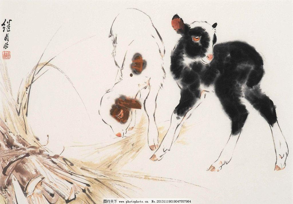 小羊 刘继卣 国画 吃草 动物 水墨画 中国画 绘画书法 文化艺术 设计