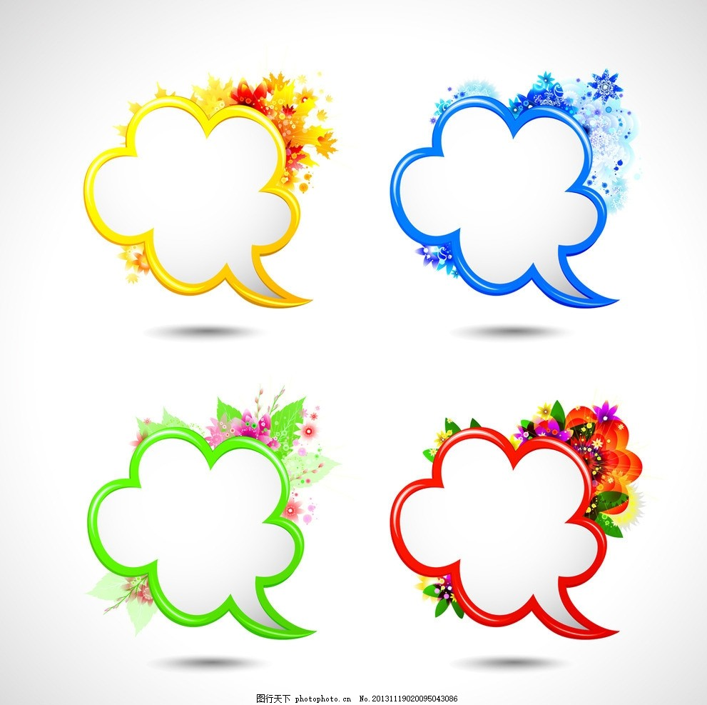 四季图标,云彩 花朵 花卉 枫叶 卡片 对话泡泡 花卡