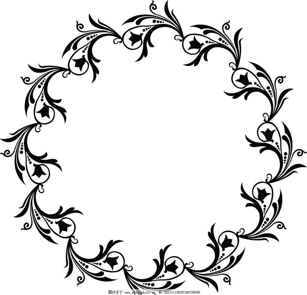 花纹背景 花纹素材 花纹模板下载 花纹 边框 底纹 底纹边框 条纹线条