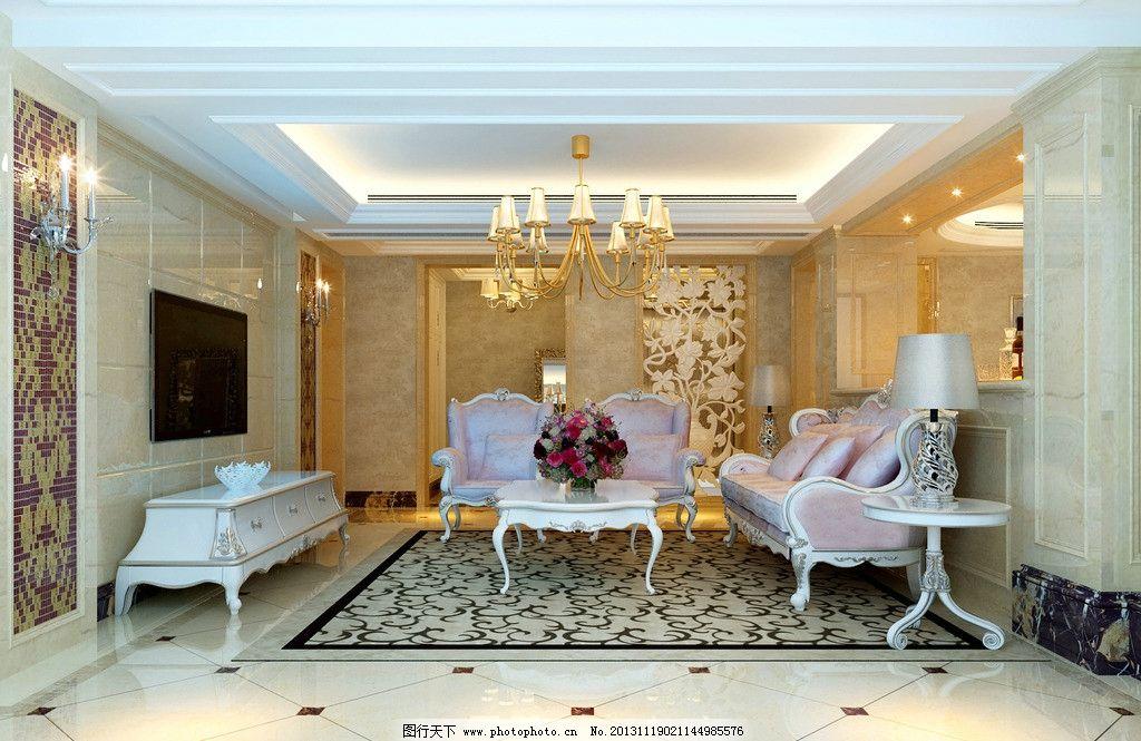 欧式客厅 马赛克 贝壳雕花 沙发 吊灯 地毯 茶几 家居设计效果图 3d设