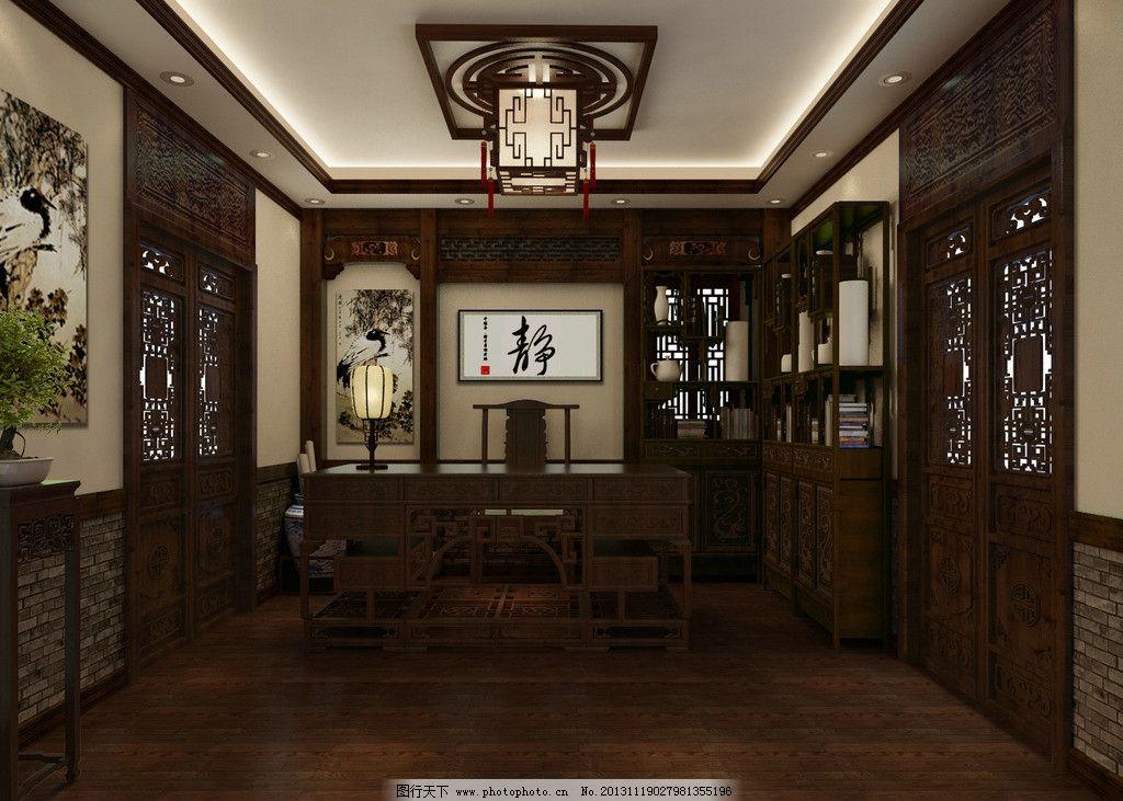 中式室内设计psd 中式风格 中式仿古风格 室内设计 书房设计 psd分层图片