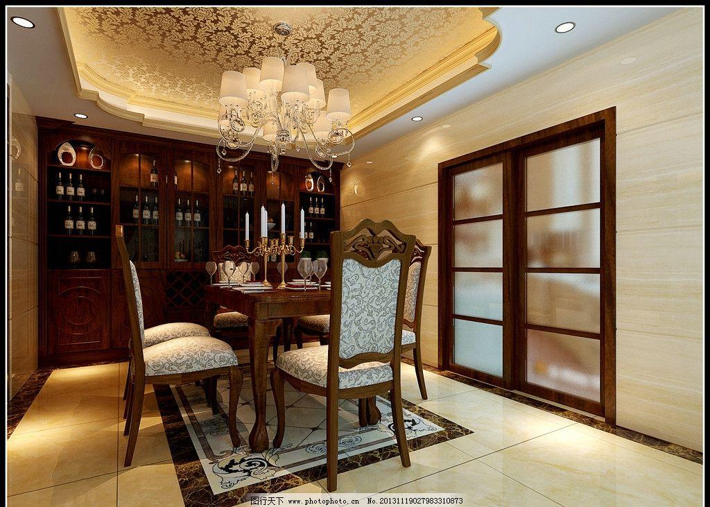 餐厅 酒水柜 餐桌 现代 简欧 室内设计 环境设计 设计 72dpi jpg