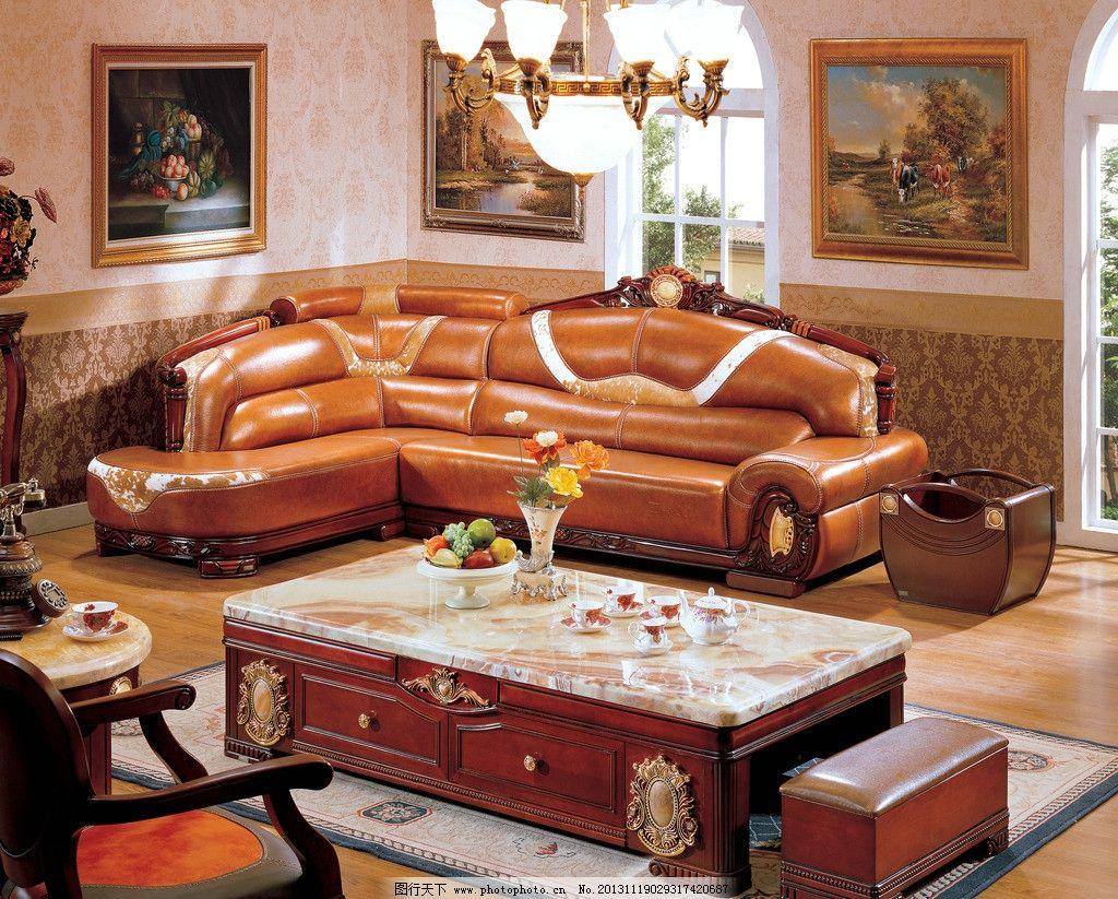 欧式沙发图片_画册设计