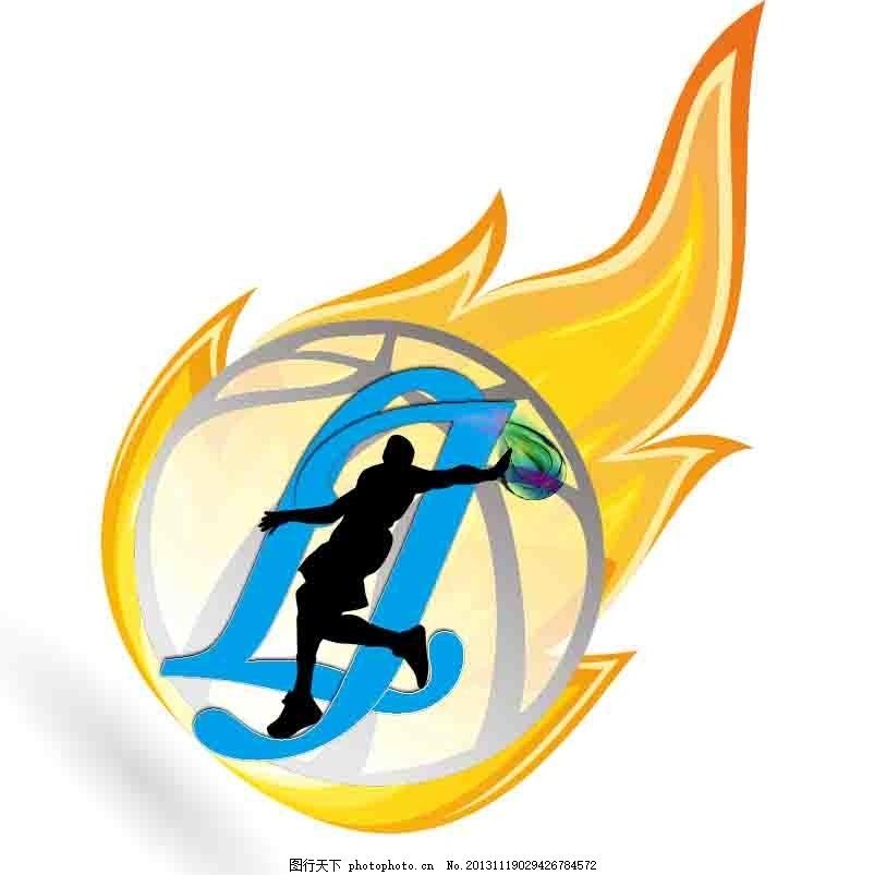 篮球社团logo 篮球 社团 吉林      标志 标志设计 广告设计模板 源