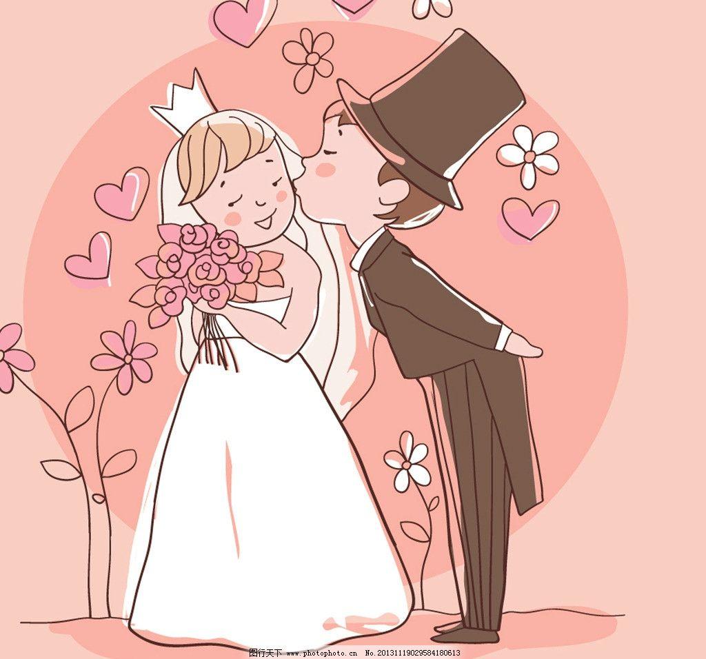 卡通人物 情侣婚纱图片