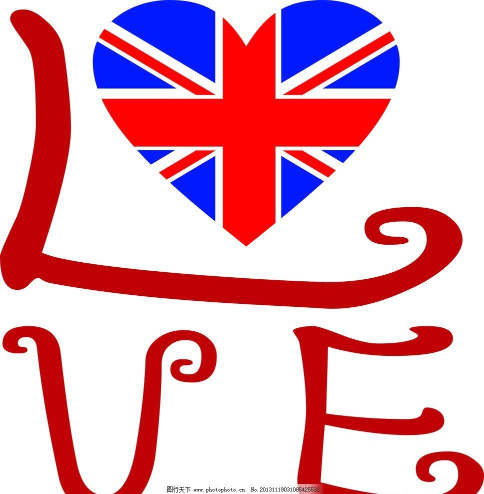 英伦图案 英国风格 矢量图 love英国 时尚英伦花纹 其他设计 广告设计