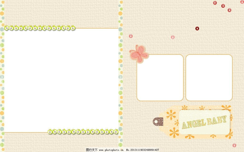 韩式儿童模板 小花 儿童模板 相册版面 设计版面 米色背景 韩式模板