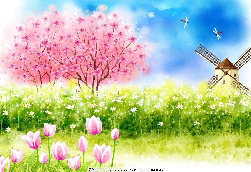 春天 花卉 手绘花 蜻蜓 水彩花 花卉素材 风车 水彩风景 风景素材