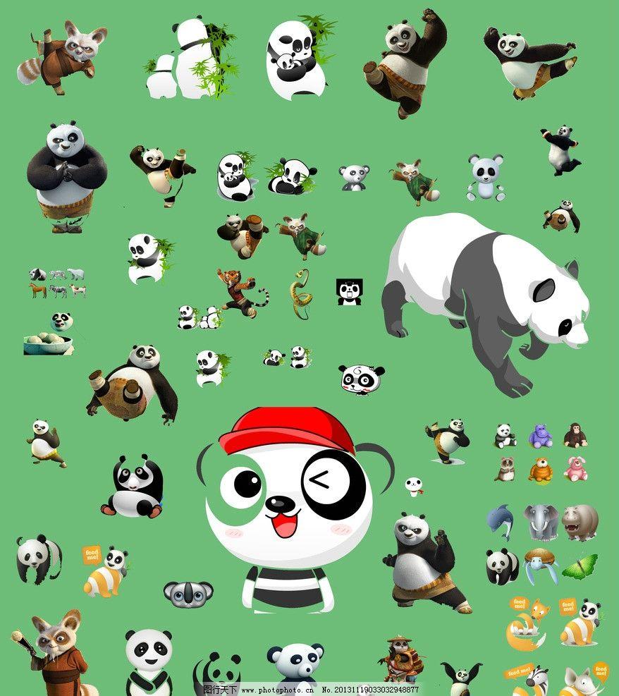 熊猫 动物 卡通熊猫 熊猫素材