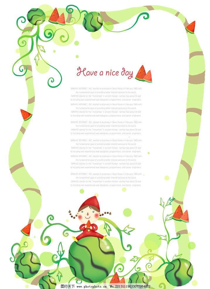 西瓜边框 西瓜 戴红帽子 带红帽的小孩 幼儿 西瓜藤 绿色 卡通儿童