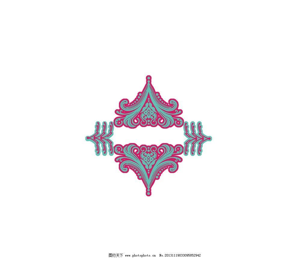 婚礼logo 欧式 花纹 婚礼 logo 复古 psd分层素材 源文件 300dpi psd