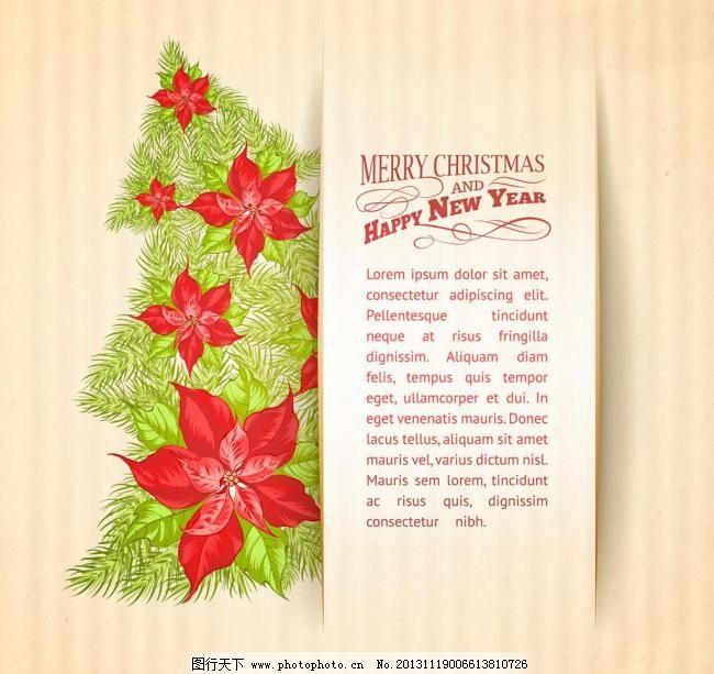 圣诞贺卡矢量素材 圣诞贺卡模板下载 圣诞贺卡 圣诞背景 手绘 绿叶