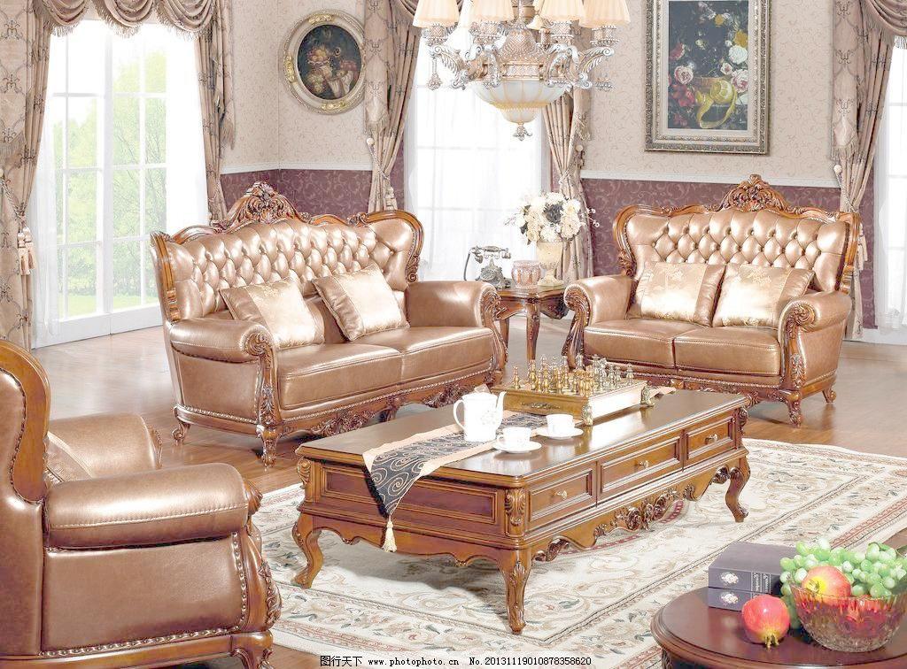 欧式沙发设计素材