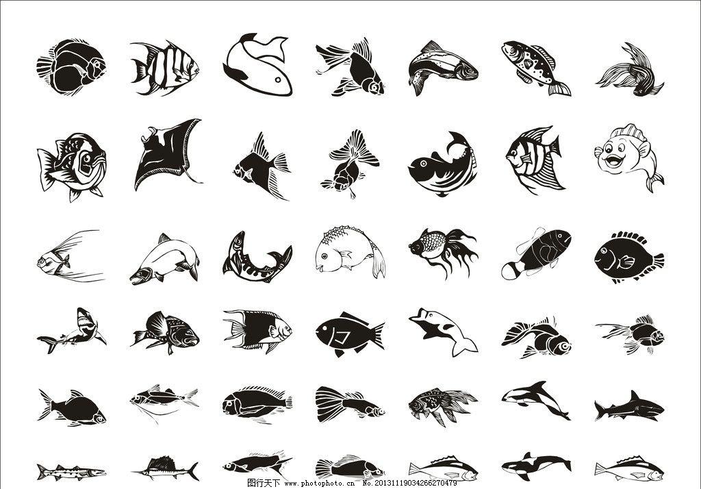 矢量图库 鲤鱼 海豚鱼 年年有鱼 失量鱼 海洋生物 失量动物 cdr 矢量
