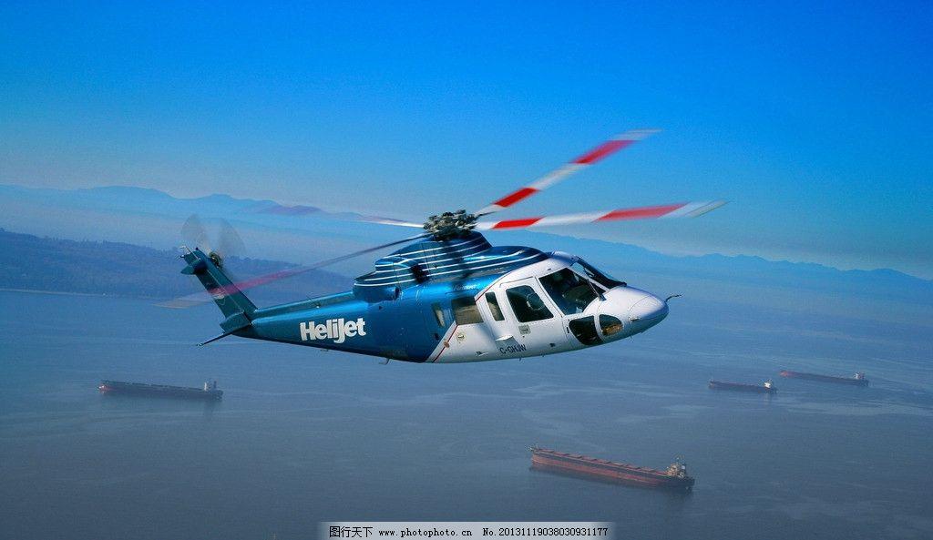 直升机 飞机 螺旋桨飞机