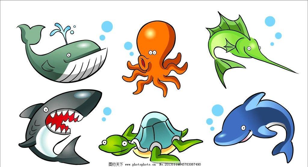 动漫 卡通 漫画 设计 矢量 矢量图 素材 头像 1024_556