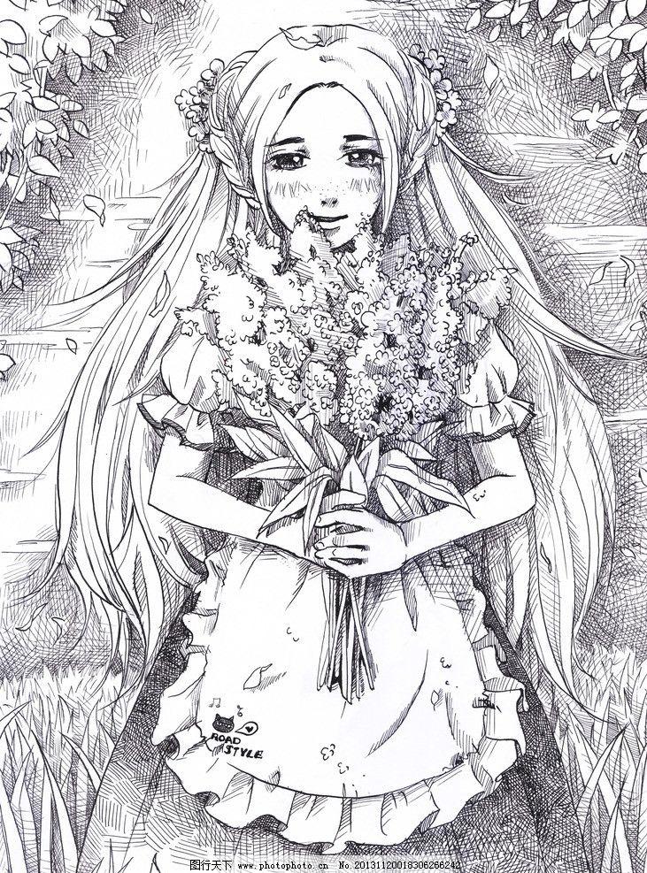 动漫人物 原创动漫 少女 早安 花束 围裙 绯幻动漫社 黑白线画 单幅