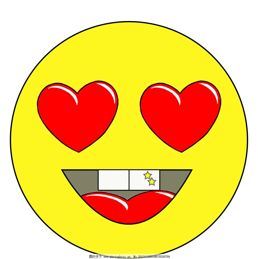 qq表情 搞笑 大图 大笑 动漫动画 其他 设计 28dpi png   上传: 2013图片