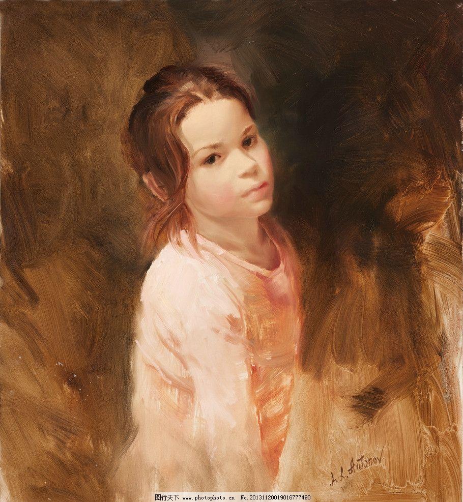 油画人物 alexei antonov katya 油画 人物 少女 长发 油画人物现代
