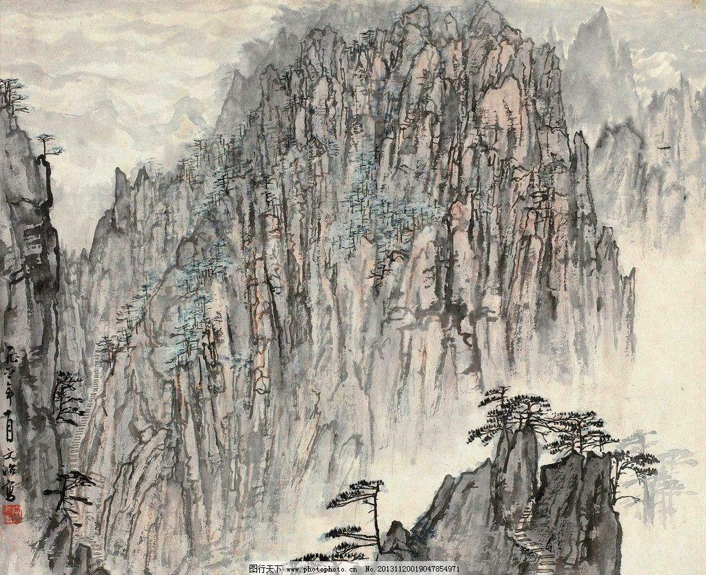 国画 黄山 松树